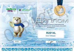 Sochi OS Gold
