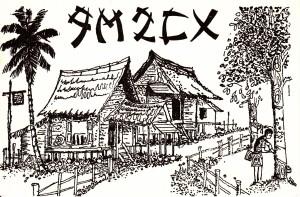 CXU_m 9M2CX