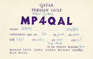 MP4QAL 55