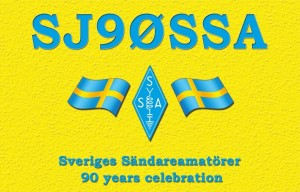 SJ90SSA framsida