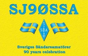 SJ90SSA