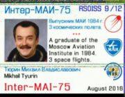 ISS MAI-75 SSTV idag